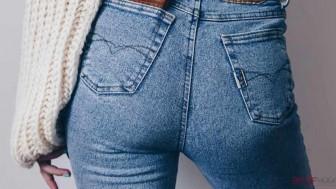 Booty Fit Jeans Modelleri