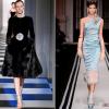 Saten Elbise Modelleri 2019