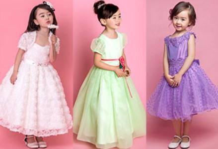 Kız Çocuğu Abiye Modelleri