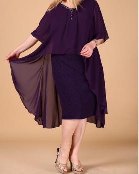 Kilo Saklayan Şifon Elbise